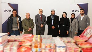حملة QNB لمساعدة المحتاجين