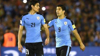 الأوروجواي و تشيلي