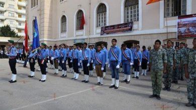 المدارس الثانوية العسكرية