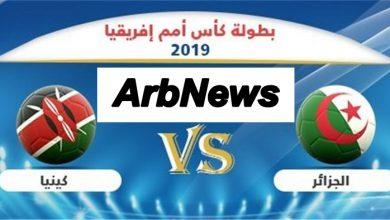 ثالث منتخب عربي