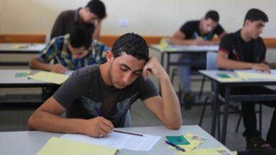 امتحان اللغة الأجنبية الأولى