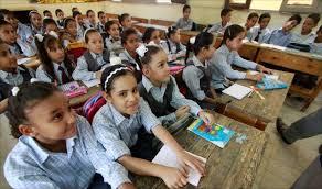 إجراءات تحويلات المدارس