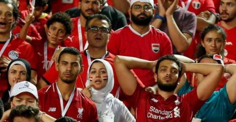 منتخب مصر اليوم