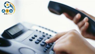 الاستعلام عن فاتورة التليفون