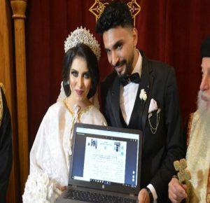 الزواج الإلكتروني