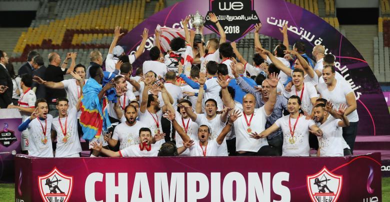 نادي الزمالك بطل لكأس مصر بعد الفوز على بيراميدز 3 0 في النهائي