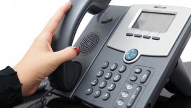 فاتورة التليفون الارضى المصريه للاتصالات