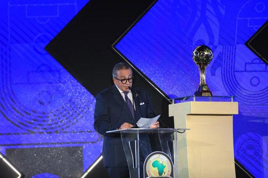 كأس الأمم الإفريقية
