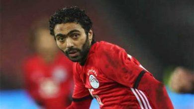 منتخب مصر ضد ليبيا
