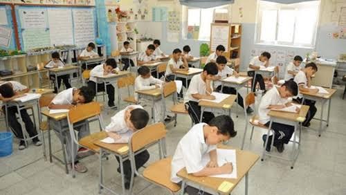امتحانات نصف العام