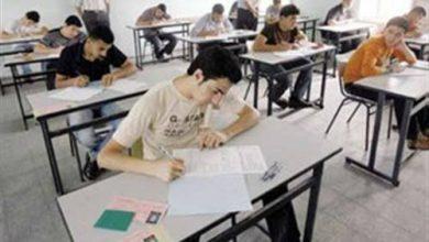 جدول امتحانات الصف الثاني الإعدادي