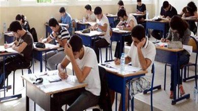 نماذج استرشادية لامتحانات الثانوية