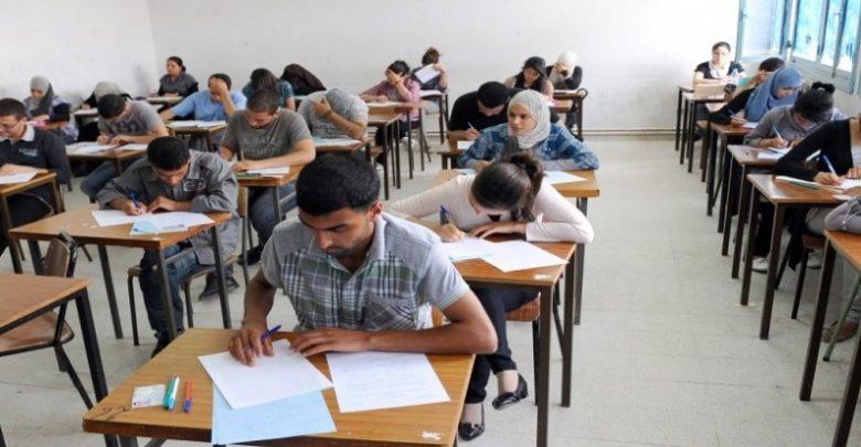 نماذج امتحانات طلاب الثانوية