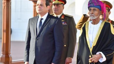 رحيل السلطان قابوس