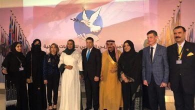 المؤتمر العربي الأوروبي